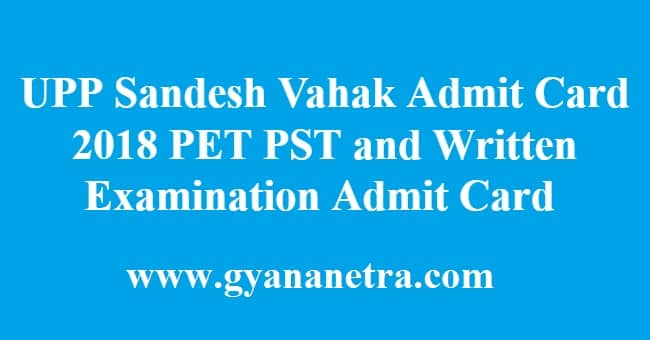 UPP Sandesh Vahak Admit Card