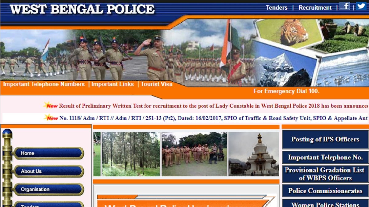 WB Police Lady Constable PET PMT Admit Card