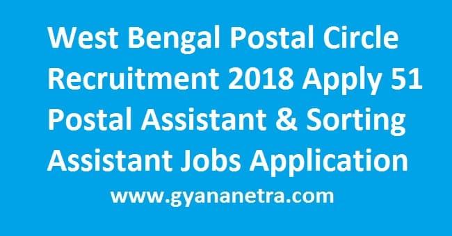 West Bengal Postal Circle Recruitment