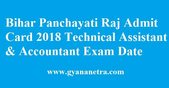 Bihar Panchayati Raj Admit Card