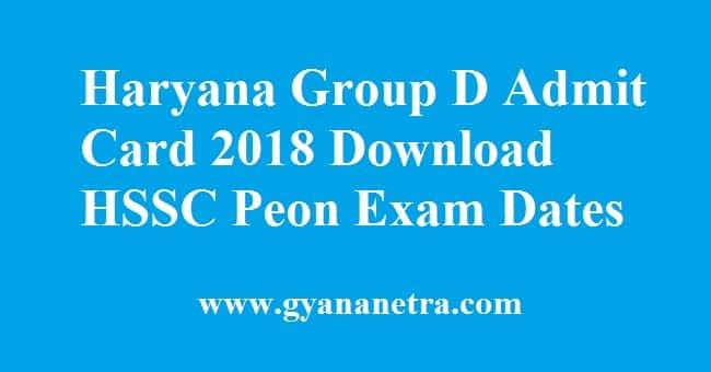 Haryana Group D Admit Card