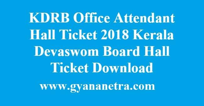 KDRB Office Attendant Hall Ticket
