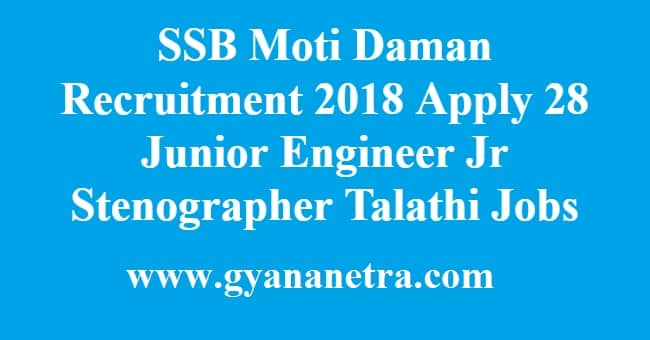 SSB Moti Daman Recruitment