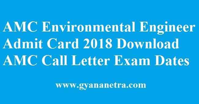 AMC Environmental Engineer Admit Card