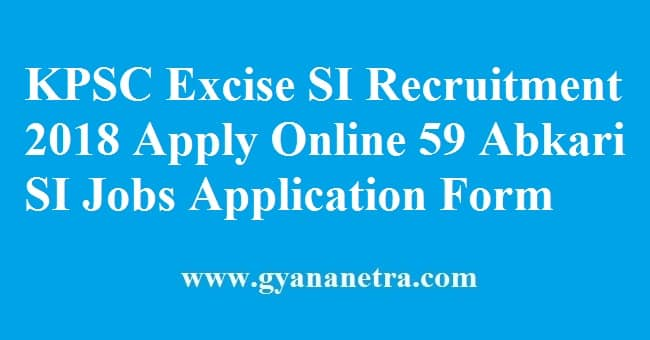 KPSC Excise Dept SubInspector Recruitment