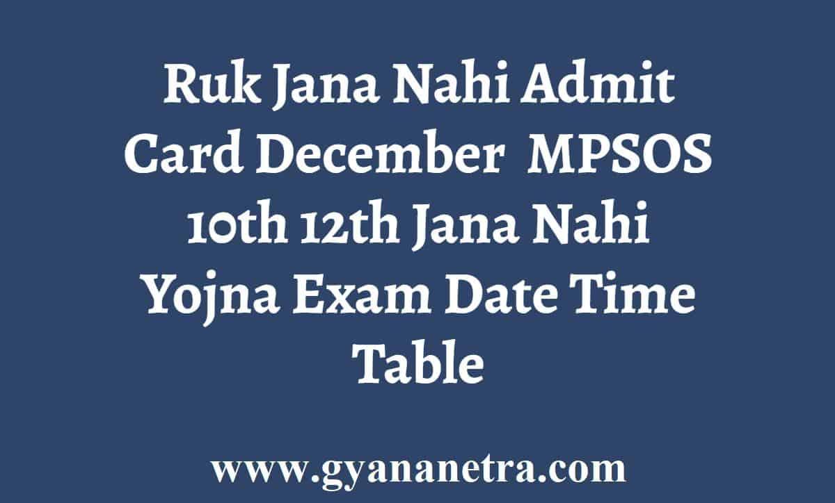 Ruk Jana Nahi Admit Card 10th 12th