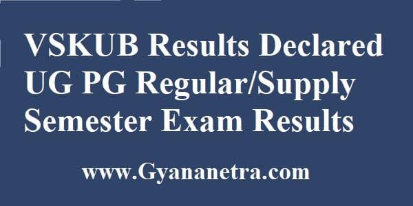 VSKUB Results Check