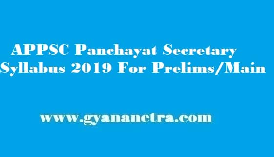 APPSC Supervisor Exam Syllabus 2019