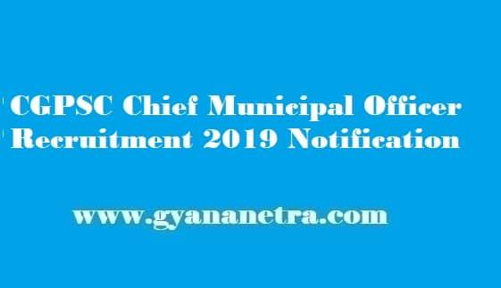 CGPSC Chief Municipal Officer Recruitment 2019