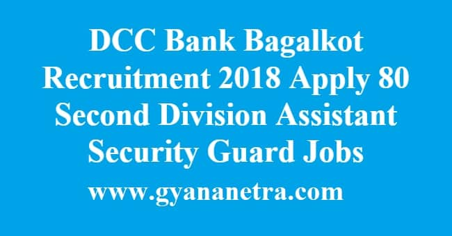 DCC Bank Bagalkot Recruitment