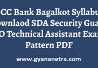 DCC Bank Bagalkot Syllabus Pattern PDF