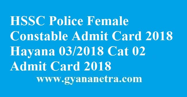 HSSC Police Female Constable Admit Card