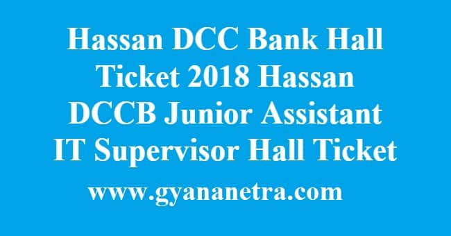 Hassan DCC Bank Hall Ticket 2018