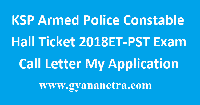KSP Armed Police Constable Hall Ticket
