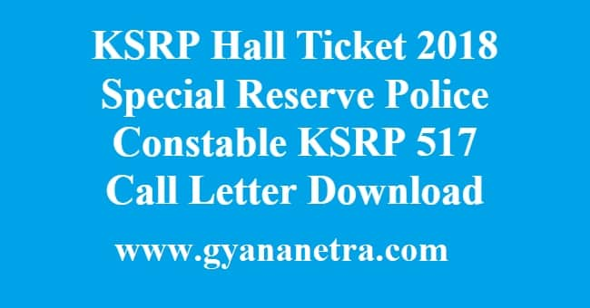 KSRP Hall Ticket