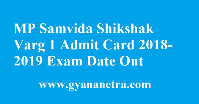 MP Samvida Shikshak Varg 1 Admit Card