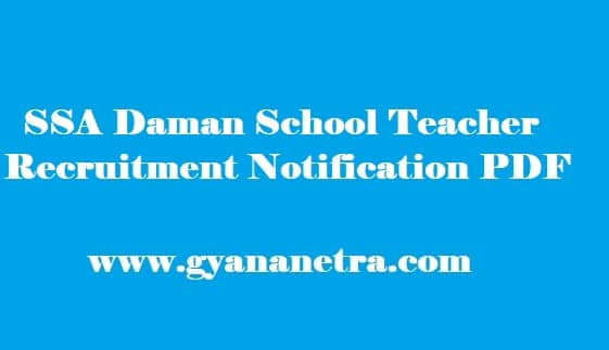 SSA Daman School Teacher Recruitment 2018