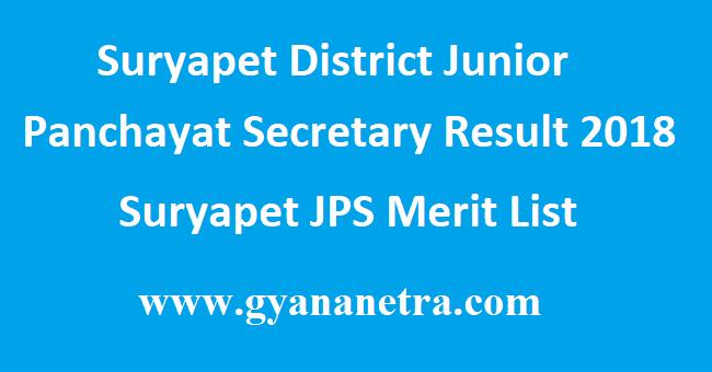 Suryapet District Junior Panchayat Secretary Result