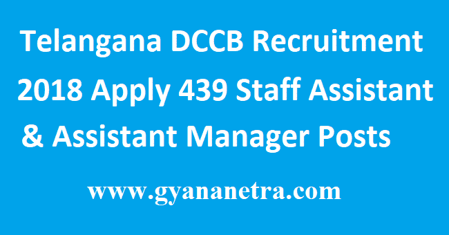 Telangana DCCB Recruitment Notification