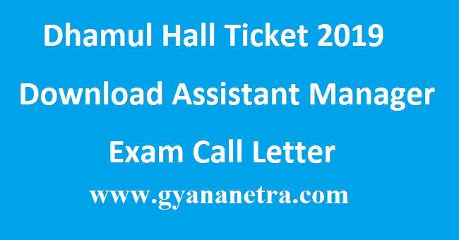 Dhamul-Hall-Ticket-2019