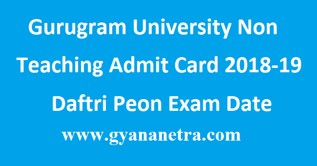 Gurugram-University-Non-Teaching-Admit-Card