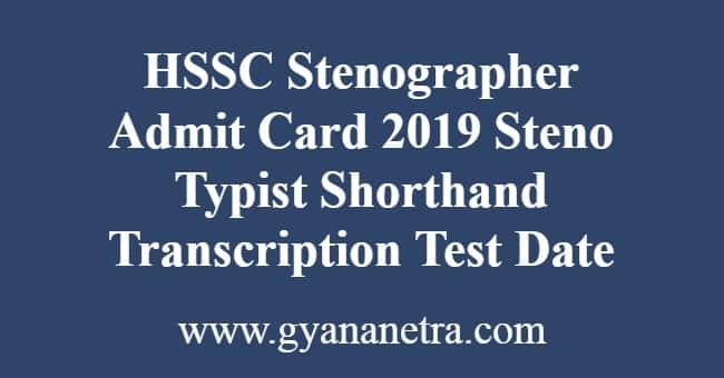 HSSC Stenographer Admit Card