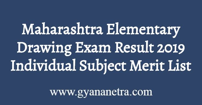 Maharashtra Elementary Drawing Exam Result