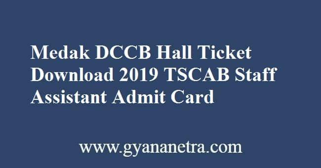 Medak DCCB Hall Ticket