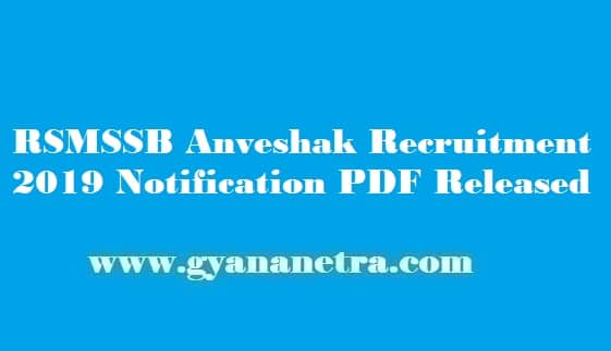 RSMSSB Anveshak Recruitment 2019