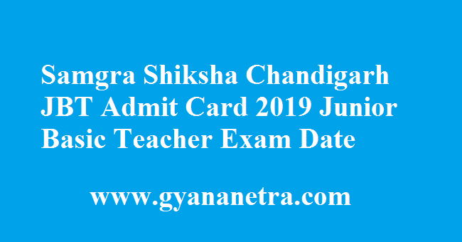 Samgra Shiksha Chandigarh JBT Admit Card