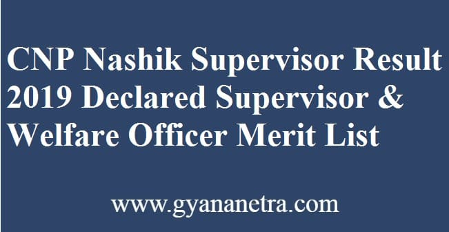 CNP Nashik Supervisor Result