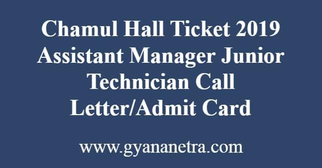 Chamul Hall Ticket