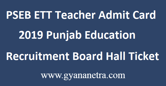 PSEB-ETT-Teacher-Admit-Card
