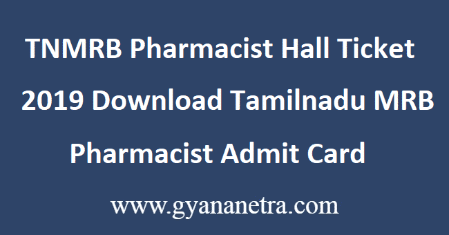 TNMRB-Pharmacist-Hall-Ticket
