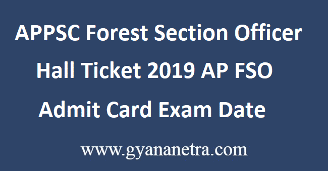 APPSC-Forest-Section-Officer-Hall-Ticket
