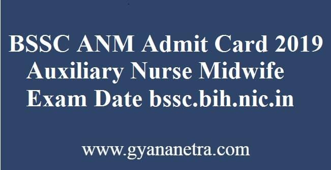 BSSC ANM Admit Card