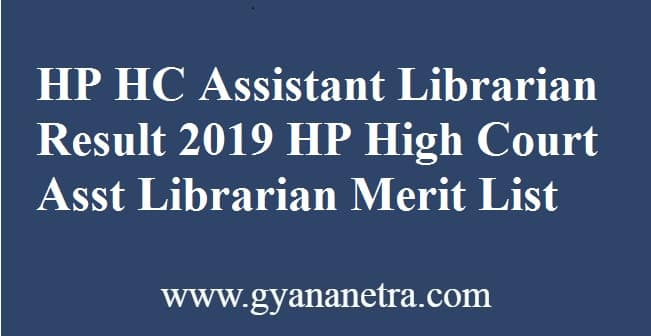 HP HC Assistant Librarian Result