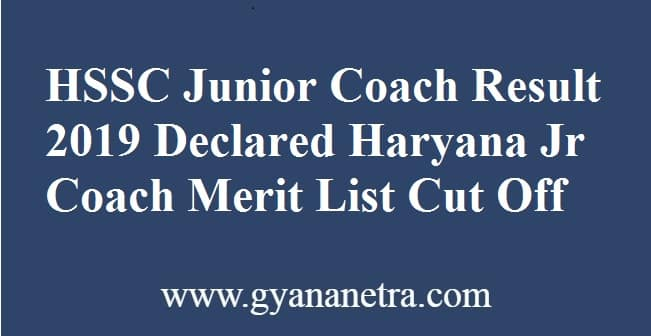 HSSC Junior Coach Result
