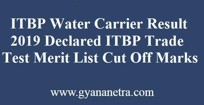 ITBP Water Carrier Result