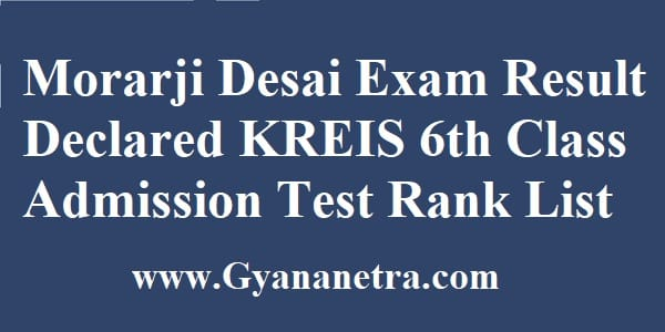 Morarji Desai Exam Result Merit List