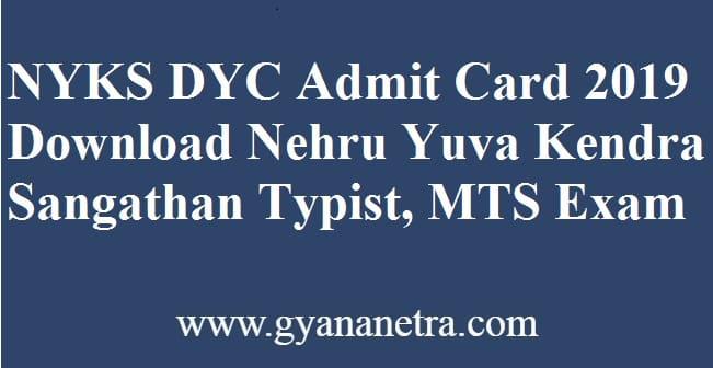 NYKS DYC Admit Card