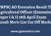 TNPSC AO Result Merit List Cut Off
