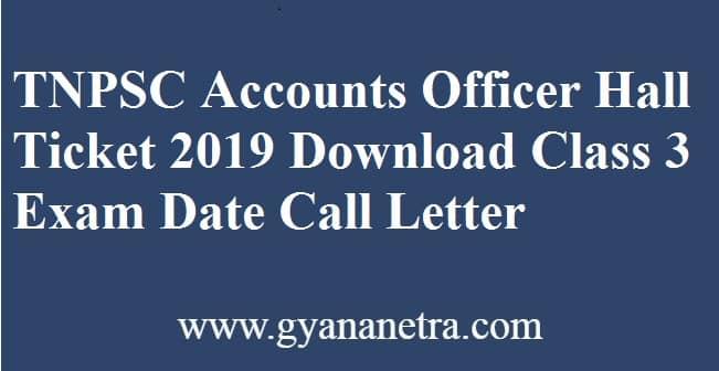 TNPSC Accounts Officer Hall Ticket