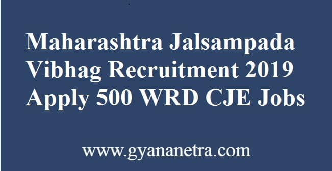 Maharashtra Jalsampada Vibhag Recruitment