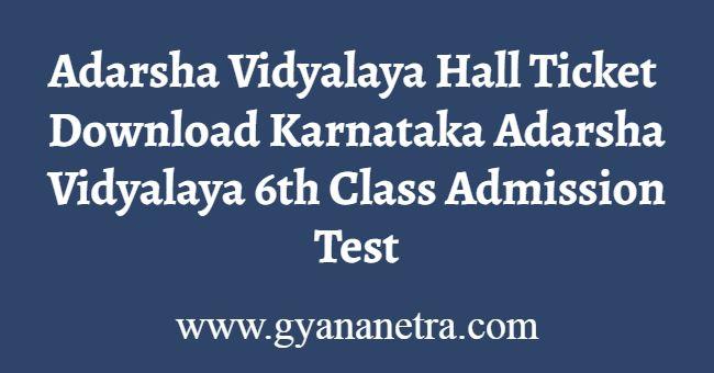 Adarsha Vidyalaya Hall Ticket