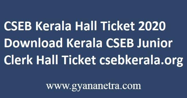 CSEB Kerala Hall Ticket