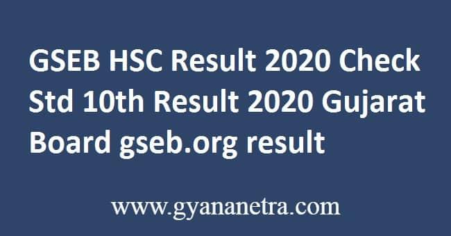 GSEB HSC Result