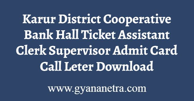 Karur District Cooperative Bank Hall Ticket