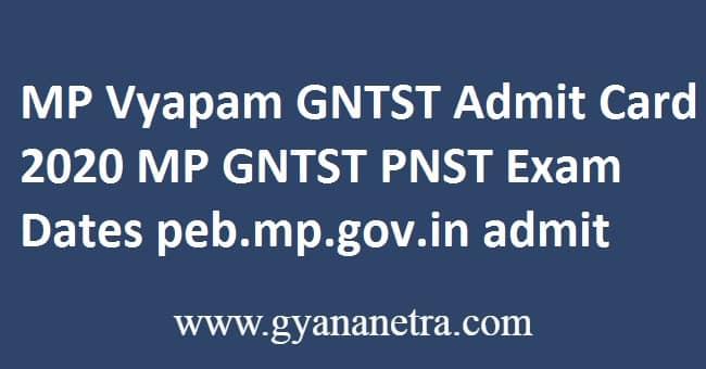 MP Vyapam GNTST Admit Card