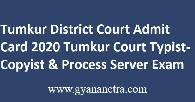 Tumkur District Court Admit Card
